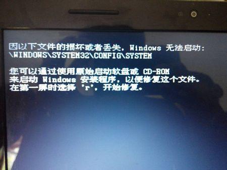 正确判断电脑硬盘机械损坏已经有坏道了 第1张