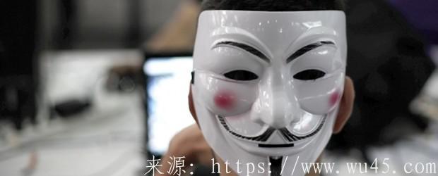 Anonymous-Linked黑客没有证据 第1张 Anonymous-Linked黑客没有证据 黑客学院