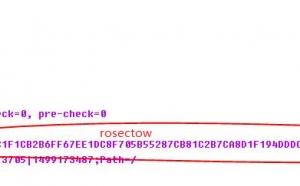 黑客是如何破解移动wifi的 第6张