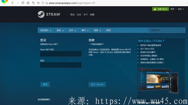 黑客也不过时2013到2016年:steam盗号木马再泛滥 第1张