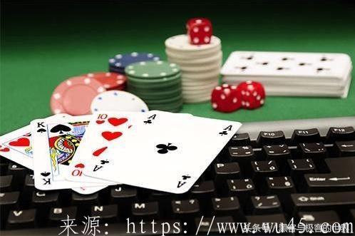 黑客给您讲讲网络赌博吧 第1张