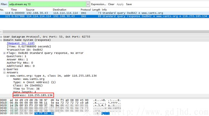 DNS泛解析是怎么被黑客利用的 第1张