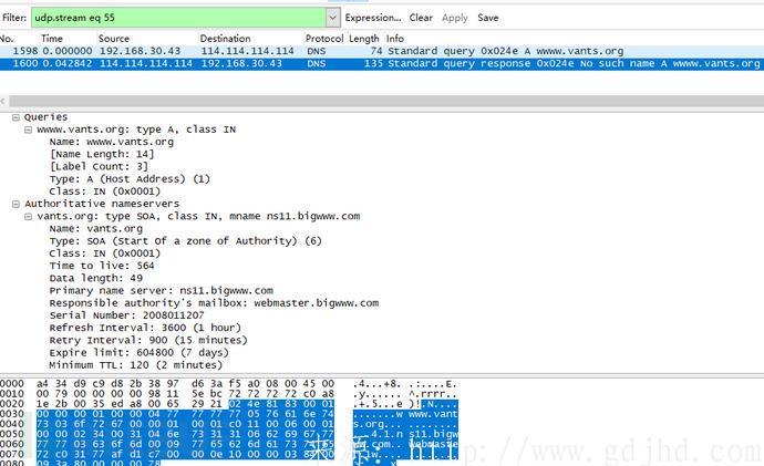 DNS泛解析是怎么被黑客利用的 第3张