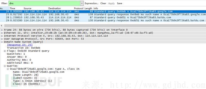 DNS泛解析是怎么被黑客利用的 第4张