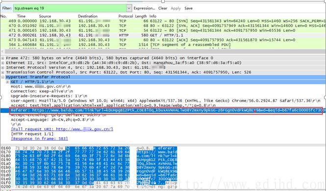 DNS泛解析是怎么被黑客利用的 第11张