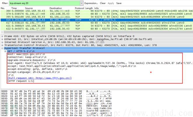 DNS泛解析是怎么被黑客利用的 第12张